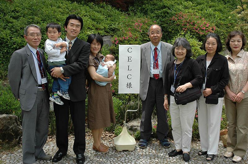 rev tadashi yoshida, rev mitsuo haga, rev wakichi akagama, and ladies japan